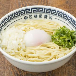 """製麺屋慶史オリジナル""""麺"""""""