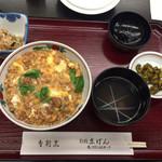 末げん - かま定食(普通)¥1,200-