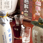 中国酒家 辰春 -