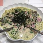 パスタハウス トライアングル - 特製スープスパゲティ 1,080円