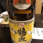 大内田 - ドリンク写真: