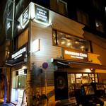 BURGERS CAFE GRILL FUKUYOSHI -