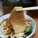 加賀 - お揚げリフト