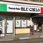 ブルチェロ -