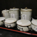 Matsunagabokujou - いろんな塩やタレのセット