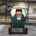 78556010 - 宇治駅前のポストも茶壺!!