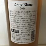ヒトミワイナリー - DOUX Blanc2016(ドゥーブラン)裏