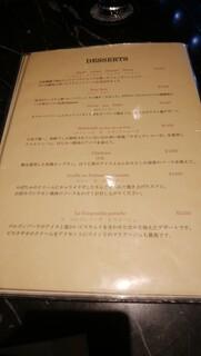 Toshi Yoroizuka -