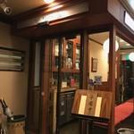 牛たん料理 閣 - 入口@2017/12