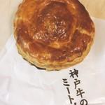 神戸牛のミートパイ - 神戸牛のミートパイ