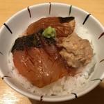 饗 くろ喜 - 「そい漬け飯」300円