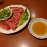炭火焼肉 一心 - 料理写真: