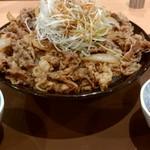 すき家 - 白髪ネギ牛丼キング