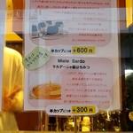 ジェラテリア・イル・ブリガンテ -