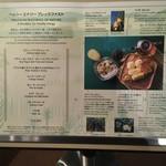 パークサイドダイナー - 新しい朝食メニュー?