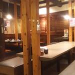 だんまや水産 - だんまや水産 福山店 店内(2017.12.14)