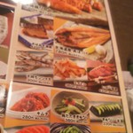 だんまや水産 - メニュー表 焼き物(2017.12.14)