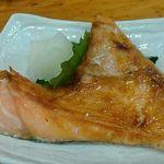 大衆酒場 亀屋 - 鮭カマ 美味!