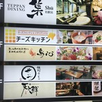 Hidentebasakiagetohonkakukushiyakisemmontentorishin - 看板