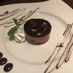 Dining Bar W - なんかケーキ