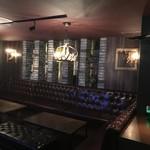 Dining Bar W - 個室