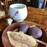 粟餅所・澤屋 - 紅梅