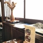 粟餅所・澤屋 - 店内1