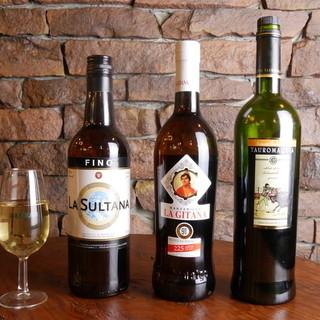 <多彩なドリンク>スペインワインを片手に気軽に飲みタイム