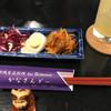 かなさんどー - 料理写真: