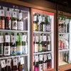 日本酒 CONNECT KITAHAMA