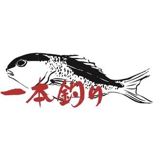 勝本漁港の漁のこだわり