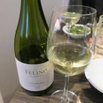 サトブリDA - 白ワイン