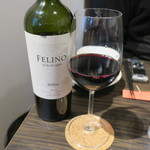 サトブリDA - 赤ワイン