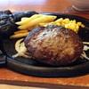 ブロンコビリー - 料理写真:「ビリーハンバーグ」