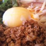 麺厨房 華燕 -