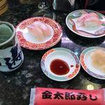 廻る金太郎寿し - 料理写真:めばる260円、のどぐろ360円、税別