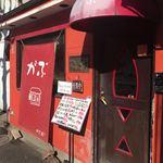 78580306 - 武蔵小山駅、商店街とは逆方向に徒歩で7分