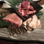 牛すけ - リブロースステーキと牛サガリと豚トロ