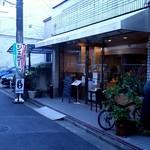 カフェ大好き - 店舗外観