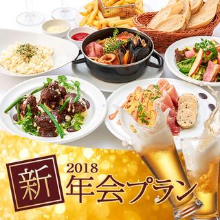 新年会に!ベルギー伝統料理を堪能できるコース!