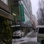 精華苑 - 左側建物  チエンバおおまち