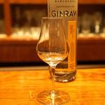 Bar 内藤 - GINRAW Barcelona Gastronomic Gin