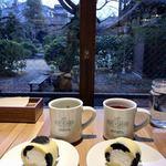 キョウトギオンミュージアムカフェ プロデュース バイ ノースショア - 玄米茶も良い香りでした