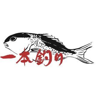 勝本漁港のこだわりとは!