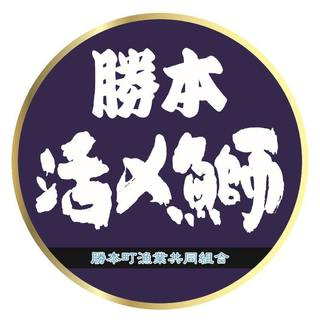長崎No.1・勝本漁港から直接仕入れ!産地直送鮮魚!!