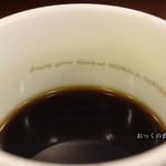 モリバコーヒー - カップの内側に何か書いてあるぞ?老眼で見えやしない・・・