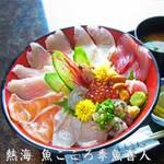 魚ごころ季魚喜人 -