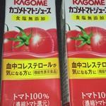 セブンイレブン - ドリンク写真:トマトジュース 110円×2