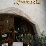 シェフズテーブル リセノワール - 洞窟のイメージ