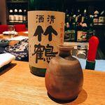 日本酒 弘大 -